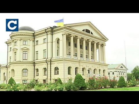 Піднімаємо прапор у найпівнічшній точці України