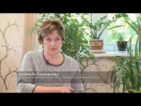 Как платить НДФЛ и взносы с зарплаты украинца, временно