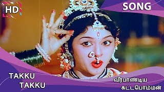 Takku Takku HD Song - Veerapandiya Kattabomman