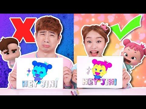 Jini Jini Character 3 Marker Challenge!  -Jini