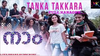 Tanka Thakkara (NAAM) song full karaoke.....