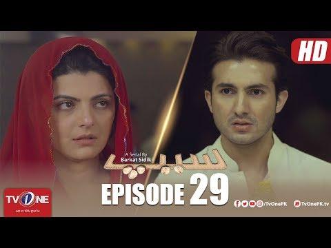 Seep | Episode 29 | TV One Drama | 5 October 2018