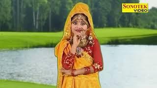 Radha Dhund Rahi | राधा ढूंढ रही | Krishna Bhajan