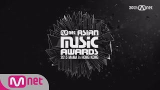 2015 Mnet Asian Music Awards D-56 151202 EP.1
