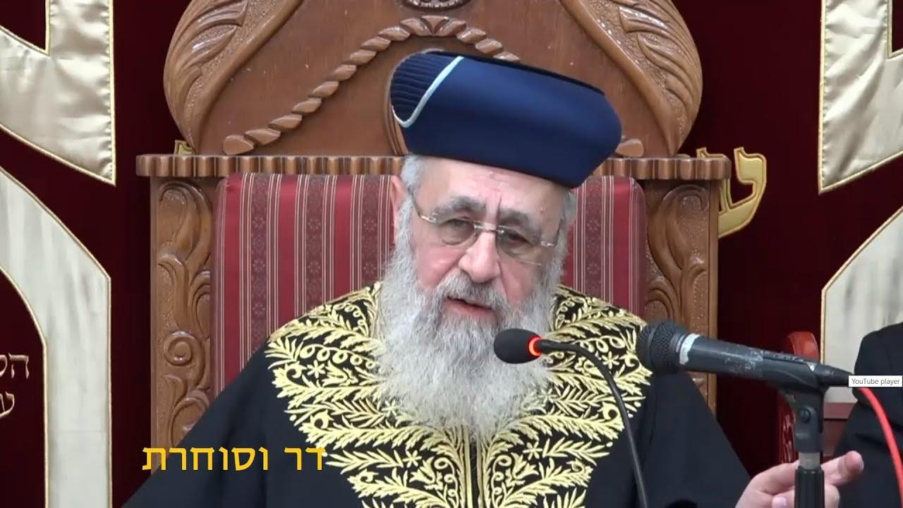 """פרשת תולדות תשע""""ט - מרן הראש""""ל הרב יצחק יוסף שליט""""א"""