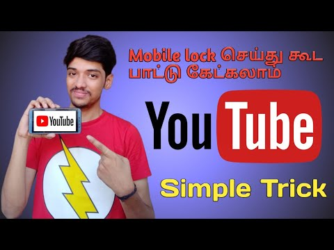 How to play youtube video in background | android & ios | Tamil | Tech Tweet | MK