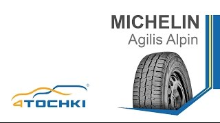 Зимняя шина Michelin Agilis Alpin - 4 точки. Шины и диски 4точки - Wheels & Tyres