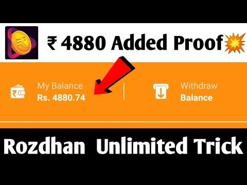Rozdhan App Unlimited Trick 2020 || Rozdhan App Refer Otp bypass Online Script 2020
