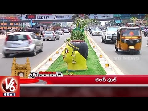 10 PM Hamara Hyderabad News | 4th April 2018 | V6 Telugu News