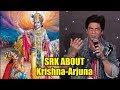Shahrukh Khan Tells Krishna - Arjuna Moral Story | SRK 53rd Birthday | Zero Trailer Launch