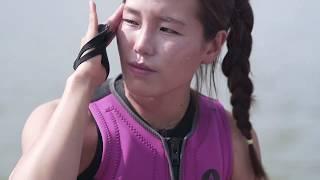 부쉬맨 선크림 x 수상스키여신 이지윤 콜라보 필름