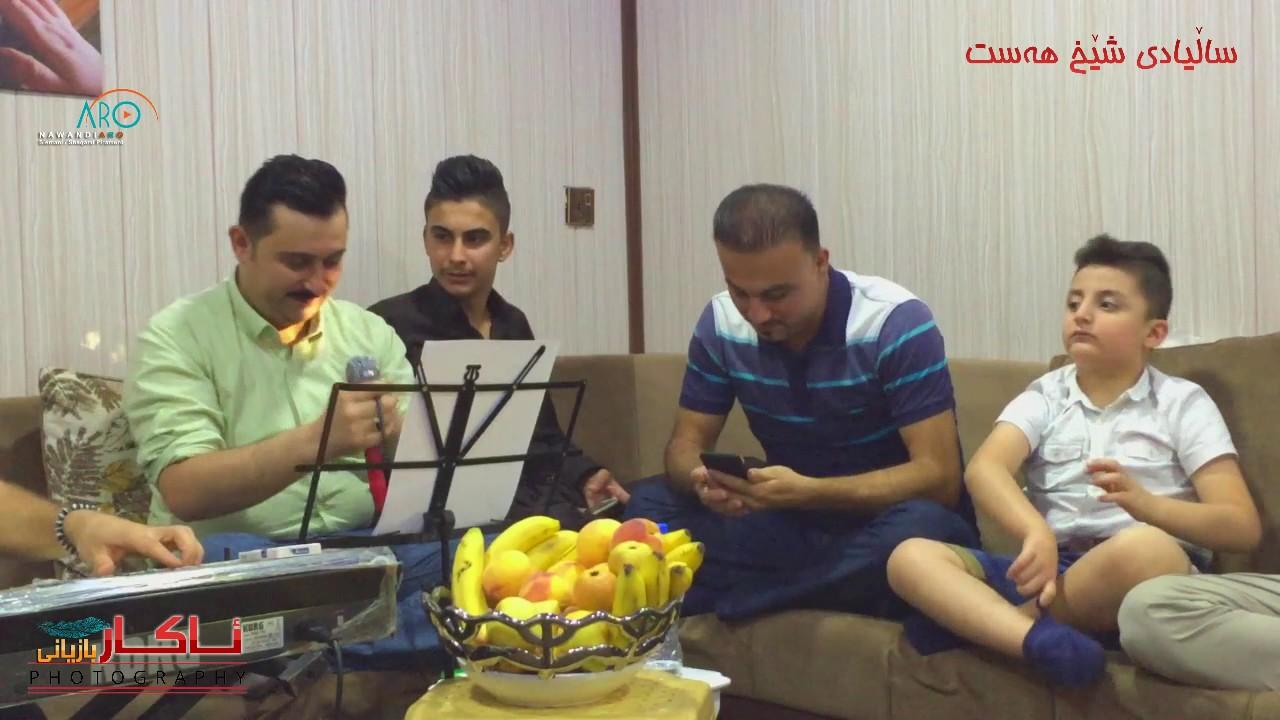 karwan xabati 2017 salyade shyx hast trak 5 music hama xamzayi ARO