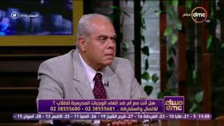 مساء dmc - النائب أحمد العرجاوي: أطالب بإلغاء الوجبة المدرسية لأنها عمل غير منظم