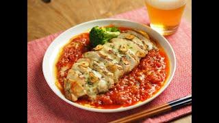 鶏むね肉のトマトチーズ焼き、ぽん酢しょう油で鶏むね肉が驚きの柔らかさに!