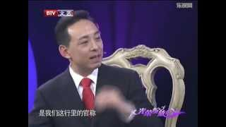 Repeat youtube video 《光荣绽放》20121113:熠熠生辉于魁智