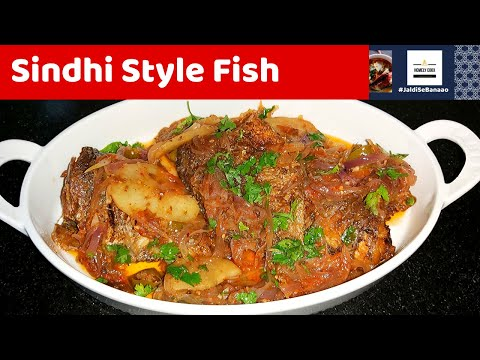 Perfect Sindhi Style Fish (Machli) Recipe | Grandma Style | Recipe By Homely Coox