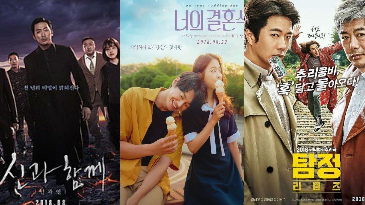 watch on your wedding day korean movie