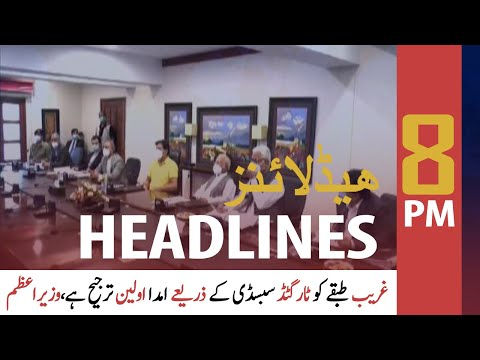 ARY News Headlines | 8 PM | 11 July 2020