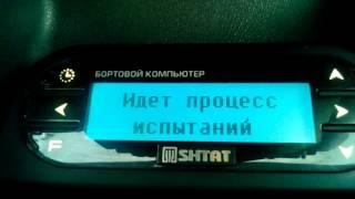 Калина ЭБУ Ителма 11183-1411020-52 Е-газ, XX, баланс форсунок