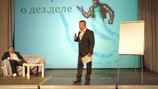 Андрей Ярута на конференции Х2 Бизнес.