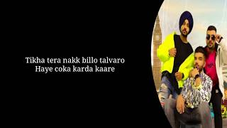 Gambar cover Tainu Patt Lena (Lyrics) The Landers | Afsana Khan | Rabb Sukh Rakhey | Latest Song 2020 Lyrics