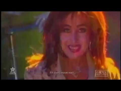 Ye Zareh Del - Companystar - Leila Forouhar