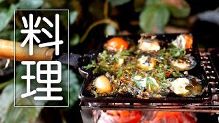 【DIY】100均ミニオーブンで野外料理とジジイの話し