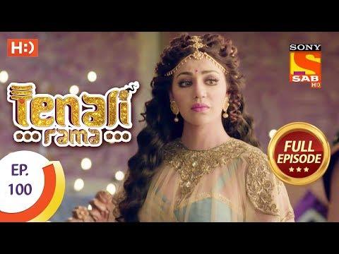 Tenali Rama - तेनाली रामा - Ep 100 - Full episode - 23rd November, 2017