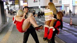 Christmas in Shibuya 2016! セクシー渋谷クリスマス! (チャライ) 4K
