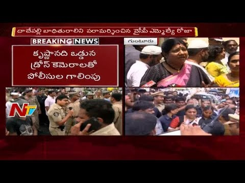 TDP Leader Nannapaneni Rajakumari Responds on 9 Years Minor Girl Incident || NTV