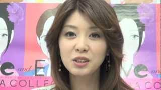 女優の矢部美穂(35)が12月22日公開の主演映画「ピンク・レディ ...