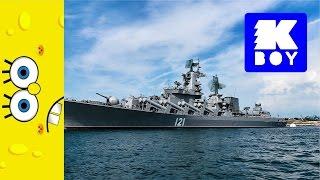 Кроки Бой по дороге в Севастополь - Крым - Севастопольская бухта - Военные корабли...(, 2016-08-08T21:46:29.000Z)