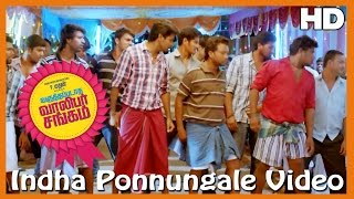 Varuthapadatha Valibar Sangam Tamil Movie | Song | Indha Ponnungale Video