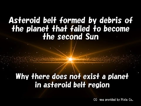 Asteroid belt formed by debris of the planet that failed ...