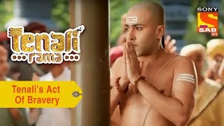 Your Favorite Character | Tenali's Act Of Bravery | Tenali Rama