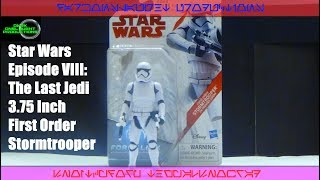 Star Wars Episode VIII: The Last Jedi 3.75 Inch Basic First Order Stormtrooper Review