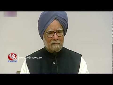 Farewell Speech Of PM Manmohan Singh