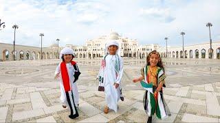 Yas Theme Parks & Qasr Al Watan wish the UAE happy Year of the 50th