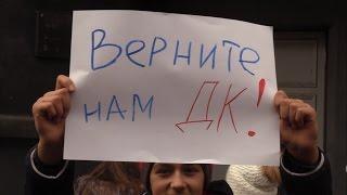 В Славянске вокруг ДК страсти кипят