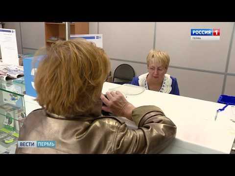 Почту России ждет глобальная реорганизация