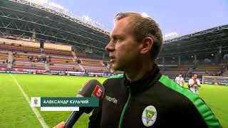 футбол. Чемпионат Беларуси 2019. Обзор 25-го тура