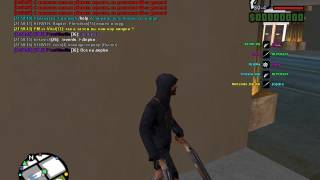 SAMP [Exclusive DM] Сверх человек, также стрельба нуба