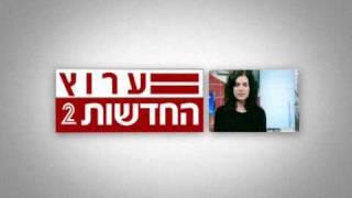 בקרוב: ערוץ החדשות בשידור חי באינטרנט
