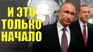 Россия и Турция отбирают у Украины миллиард