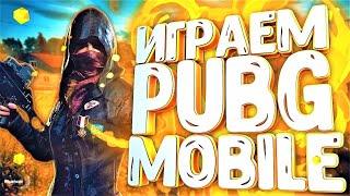 Pubg Mobile 500 like =ROOM