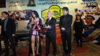 فضيحة تكريم محافظ بورسعيد لـ شيما الحاج بملابس مثيرة