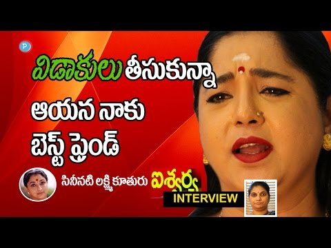 Actress Lakshmi About Her Divorced Husband And Daughter - Telugu Popular TV