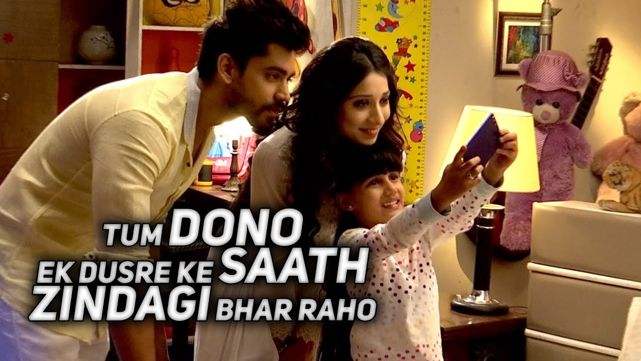Download Krishi Spends Some Quality Time with Shaan and Devik   Yeh Teri Galiyan
