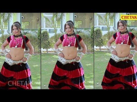 Rajsthani DJ Song 2018 - Janu Byan - Full Hd Video Rajabali Bhagwan - New Year Dhamaka
