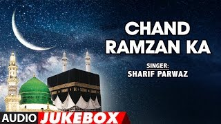 CHAND RAMZAN KA : SHARIF PARWAZ Full Audio (JUKEBOX) || T-Series IslamicMusic